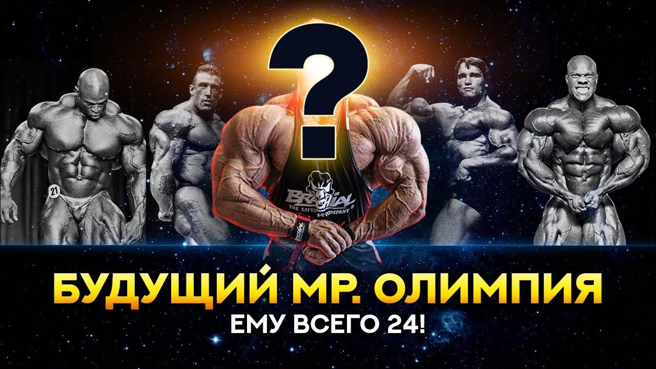 Будущий Мр. Олимпия из Украины!