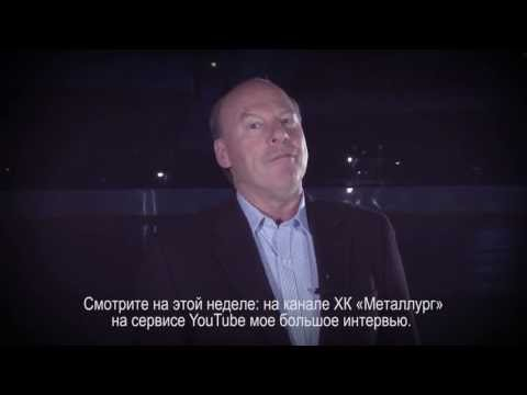 Mike Keenan - new head coach of HC Metallurg