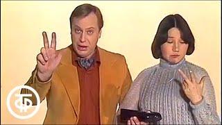Будильник. Михаил Зощенко (1984)