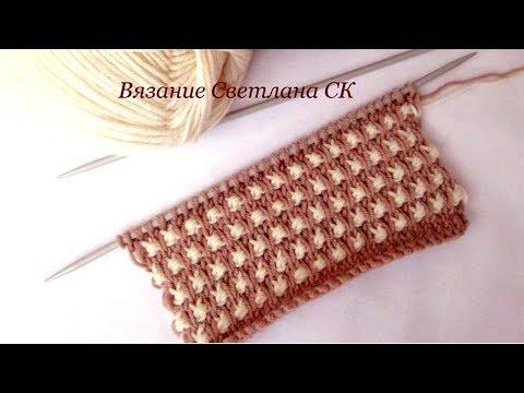 Вязание спицами и крючком для взрослых и детей, шитьё