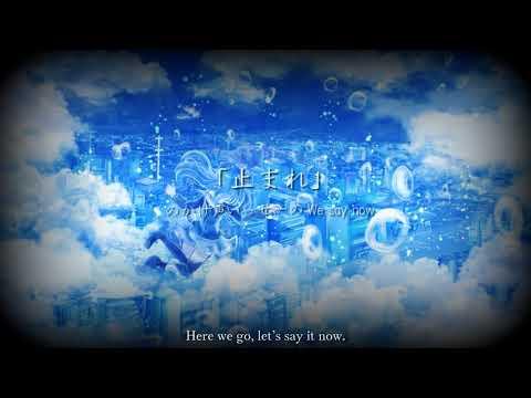 【Guiano ftIA】Mizuame «Hazuki no Yume re-upload»