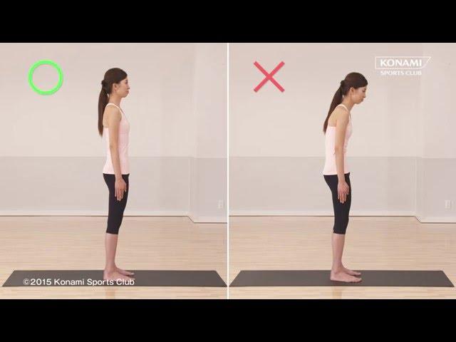 腰痛対策のコツ~ハムストリングスのストレッチのやり方~【コナミメソッドまとめ】
