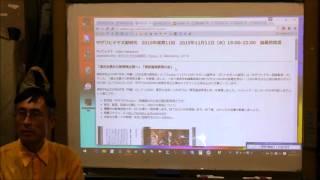 中ザワヒデキ文献研究「還元主義から新表現主義へ」「東京直接表現小史」2015年度第11回 2015年11月11日(水)後半 #文献研究