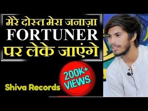 #viral_tiktok_videos Friendship Shayri | Funny Tiktok | Friends Funny Shayri | Dosti Pe Shayri