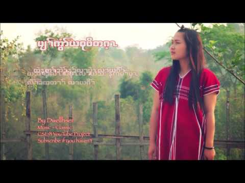 Karen new song Don't let me go by Dwellhser AUDIO [OFFICIAL]
