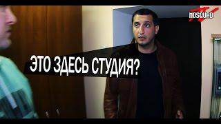 Арарата Кещяна, кинули на тачку. / #ВЕЧЕРНАFORCE