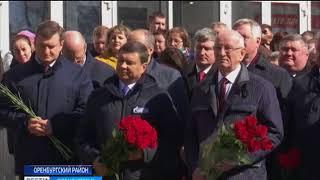 На газоперерабатывающем заводе Оренбурга прошел митинг памяти Виктора Черномырдина