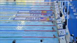 Michael Phelps 100 M Butterfly Rome Final WR