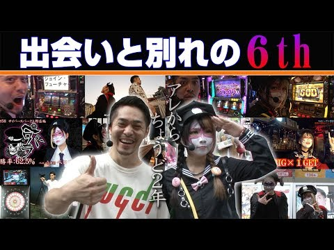 NEW GENERATION123 (1/4) 2[.TV][][]
