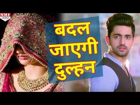 Riya नहीं तो आखिर कौन होगी Neel की दुल्हन | Naamkaran | 16 May 2017 thumbnail