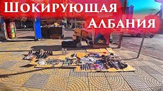 40 Путешествие в город Шкодра Шокирующая Албания Визаран из Черногории