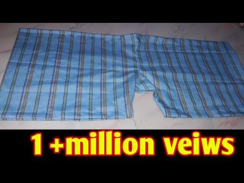 सीखिए जेन्स अंडरबीयर काटने और सीलने का सही और आसान तरीक़ा/cutting And Stiching Of Mens Underwear
