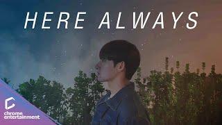 [CoverHAMA] 승민 (of Stray Kids) (스트레이 키즈) - Here Always / COVER BY 이하민 (BZ-BOYS)