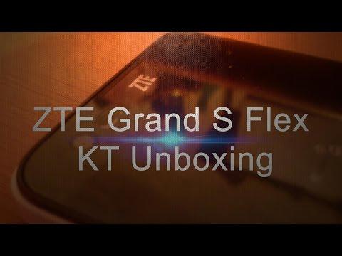 ZTE Grand S Flex - KT Unboxing SRB/CRO/BiH/MNE