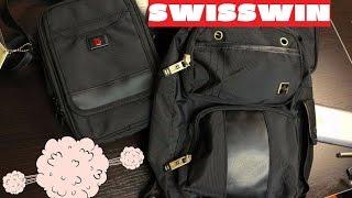 Обзор покупки Сумки Карман и мини рюкзак через плече SWISSWIN  пакет taobao