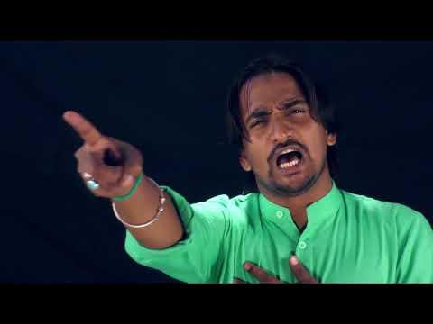 Kashif Raza Zaidi Kakraulvi | Nauha Promo | 2017-18 | 1439 Hijri