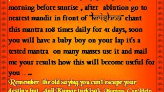 Putra Prapti Mantra - Mantra to Get A Male child - Santaan Gopal Mantra
