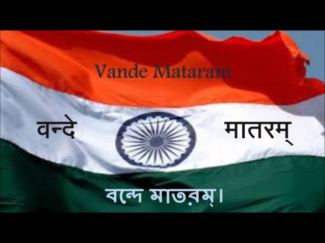 Hourglass Inversion - Vande Mataram (Rendition)