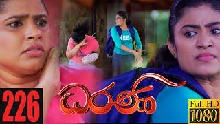 Dharani | Episode 226 28th July 2021 Thumbnail