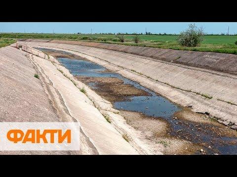 Украина не откроет водоснабжение в Крым - представитель президента