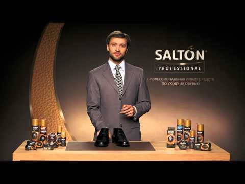 3 этапа безупречного ухода за обувью от Salton Professional