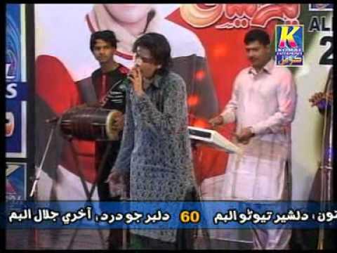 Zamin Ali Berukhi aidi changi naahay