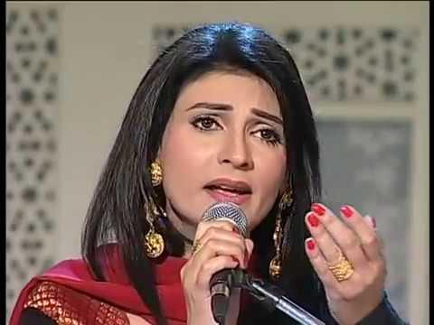 Koi umeed bar nahi aati fariha pervez sings ghalib youtube for Koi umeed bar nahi aati