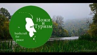 Река Северский Донец. Видео для просмотра на работе).