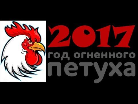 Гороскоп ТАРО на 2017 год для всех знаков зодиака👍