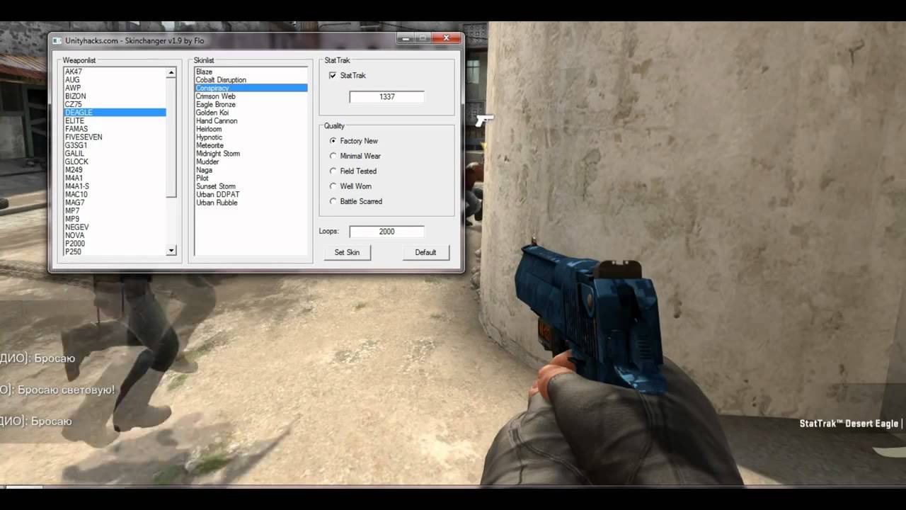 Cs go how to change skin www systemrequirementslab com cyri requirements grand theft auto v