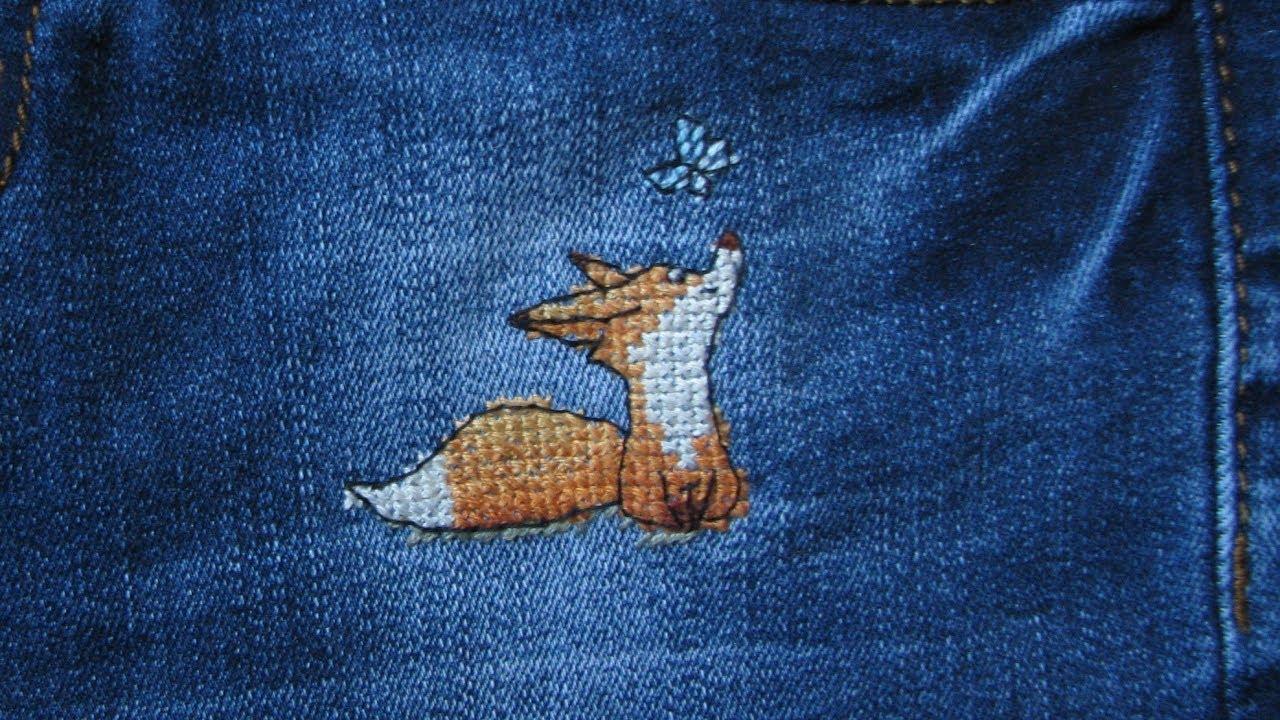 Вышивка крестом по джинсе