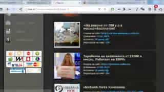 видео Как увеличить число подписчиков на блог