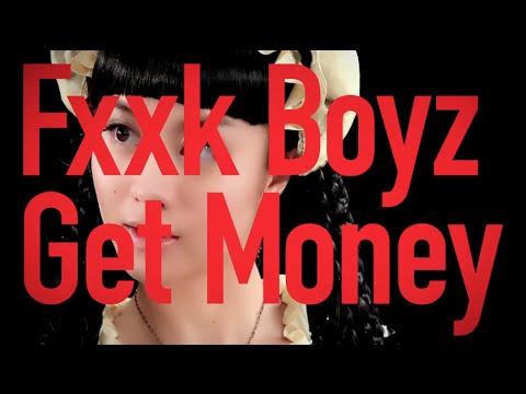 JRE Reacts To FEMM - Fxxk Boyz Get Money MV