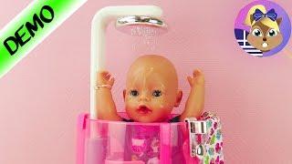 Η Baby Born κούκλα και το νέο της μπάνιο-ντουζ💦 | Zapf Creation