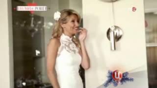 Свадьба и развод (2016) русский трейлер