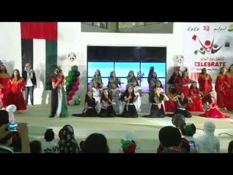 UAE National day celebration P 2