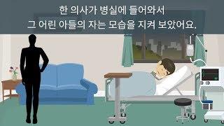 [아이큐 추리문제]  아이큐 117 이상만 풀 수 있는 문제 세가지!!