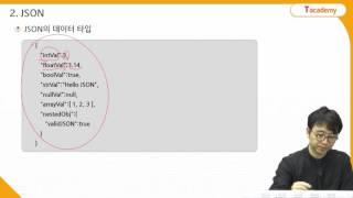 Node.js 프로그래밍 11강 모바일 서버 | T아카데미