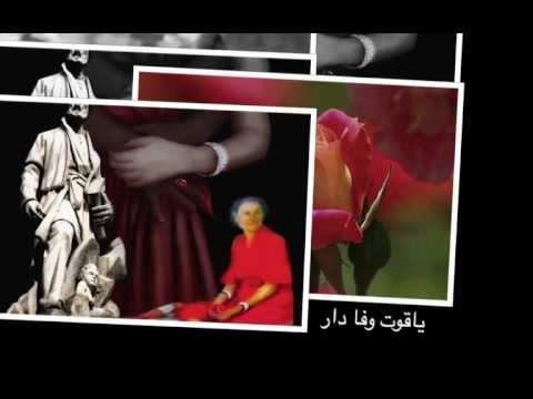 PERSIAN LOVE STORY LADY IN RED ✿✿ Fariba Shekari