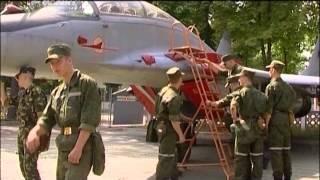 видео Институты ФСБ России, порядок приема