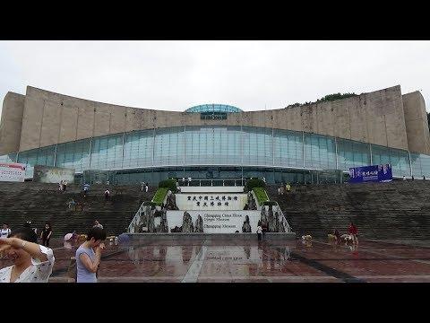 Chongqing China Three Gorges Museum