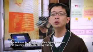 Bizline Ep44 Samick Musical Instrument Li-Fi AHN Choong-yong Female employment