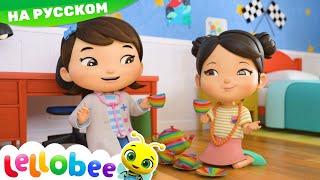 Цифры и Обезьянки | Мои первые уроки | Детские песни | Little Baby Bum