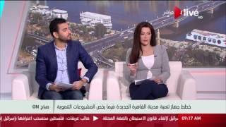 جهاز تنمية القاهرة الجديدة: الانتهاء من شبكة الطرق في اواخر 2017