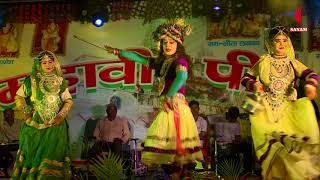 कान्हा काटै मतना चुटकी, मेरी फूट जावैगी मटकी || RADHA KRISHN HIT SONG 2017|| www sanamvideo com ||