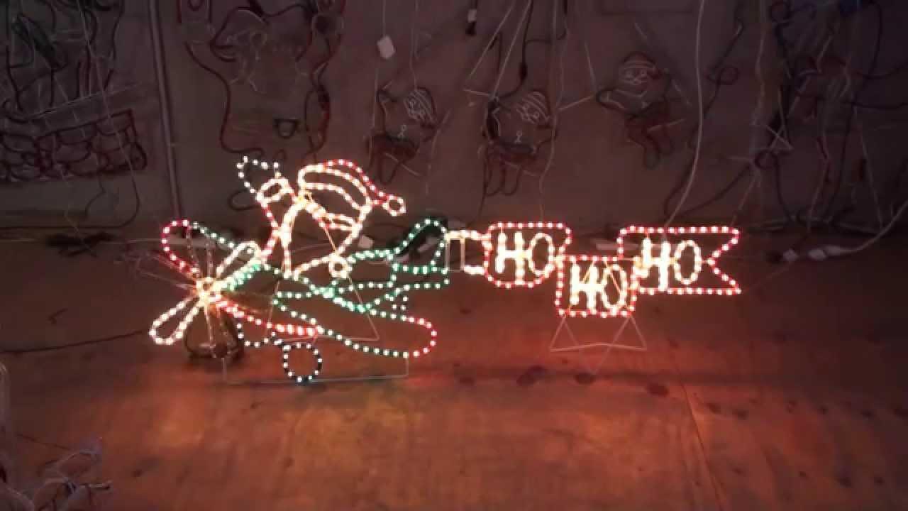 Christmas lighting show display santa plane ho ho ho christmas christmas lighting show display santa plane ho ho ho christmas rope light motif aloadofball Gallery