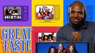 The Best '90s Black Sitcom | Great Taste