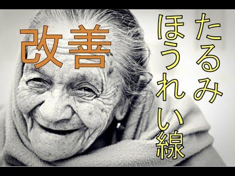 【ほうれい線を消したい】糸のリフトアップ【閲覧注意】【手術動画】Non-surgical facelift procedure in Japan
