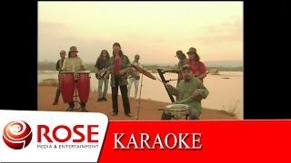 สาวบ้านเชียง - วงคันไถ (KARAOKE)