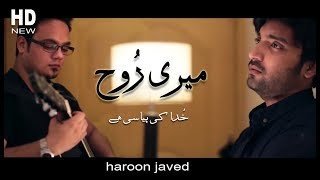 Meri Rooh Khuda Ki Pyasi Hia Haroon Javed New Masihi Geet 2018 Masihi HD
